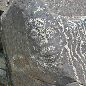 photo of Mask from Three Rivers Petroglyph Site copyright 2008 LDE